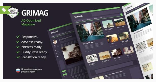 Grimag - AdSense Optimized WP theme